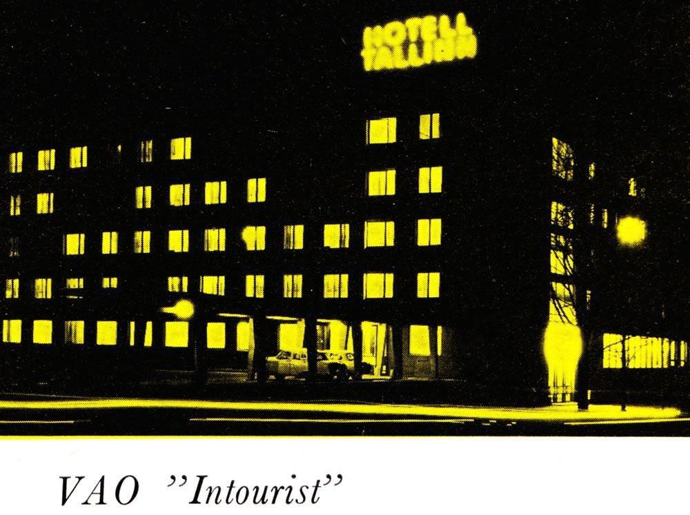 Tallin.hotel