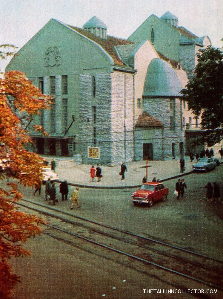 V. Kingisepp State Drama Theatre