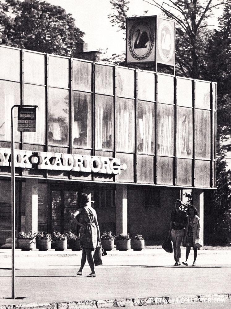"""Café """"Kadriorg"""" (1971, V. Herkel, H. Piiber)"""