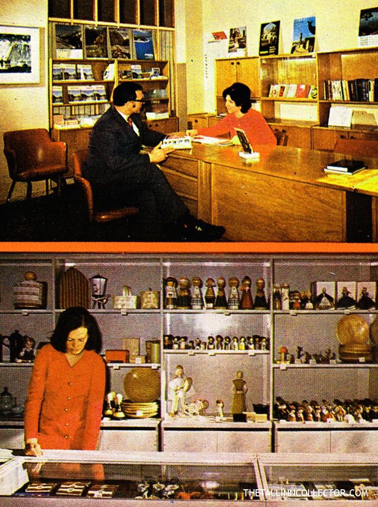 Hotell.Tallinn.shop